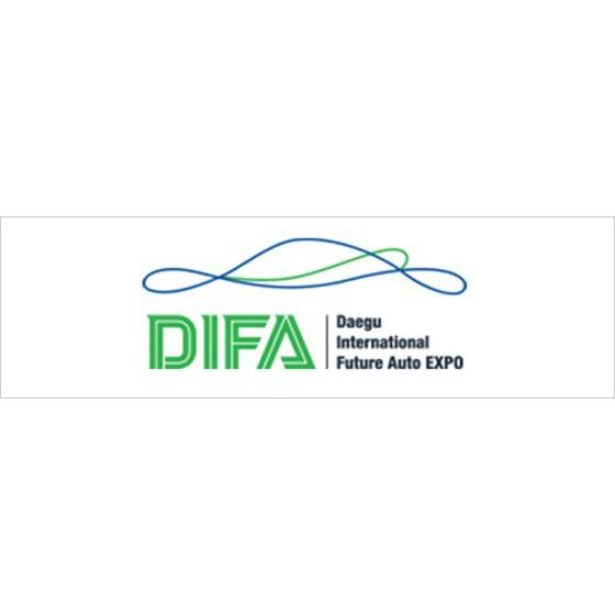 Daegu International Future Auto Expo 2020