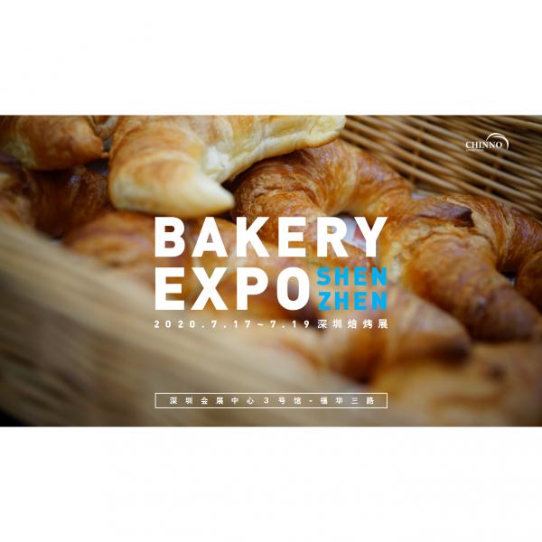 Bakery Expo Shenzhen 2020