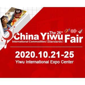 China Yiwu International Commodities (Standards) Fair