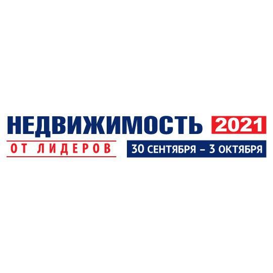 Недвижимость от Лидеров 2021