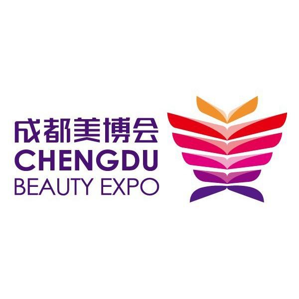 CCBE - Chengdu China Beauty Expo 2021