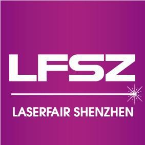 LASERFAIR SHENZHEN 2021
