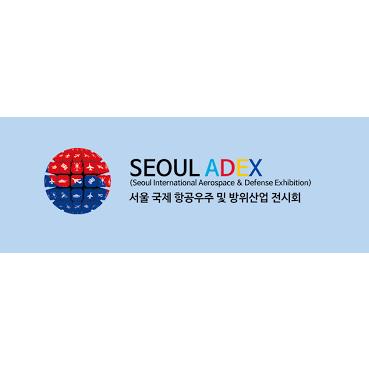 Seoul ADEX 2021