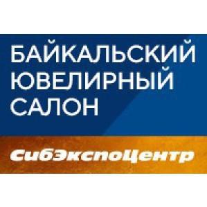 Байкальский ювелирный салон