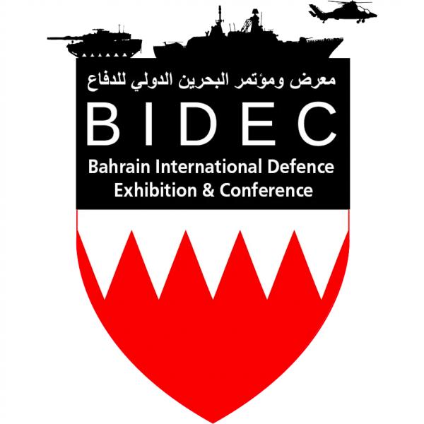 BIDEC Bahrain International Defence Exhibition & Conference 2021