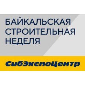 Baikal Constuction Week 2021