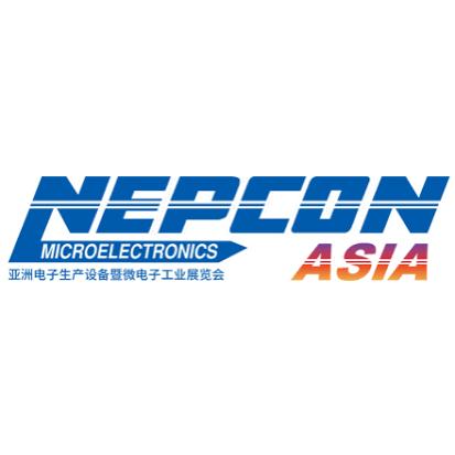 NEPCON ASIA 2021