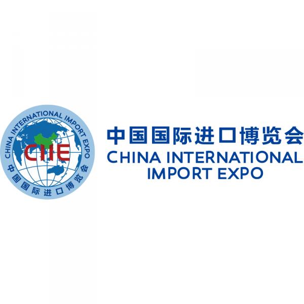 CHINA INTERNATIONAL IMPORT EXPO 2021