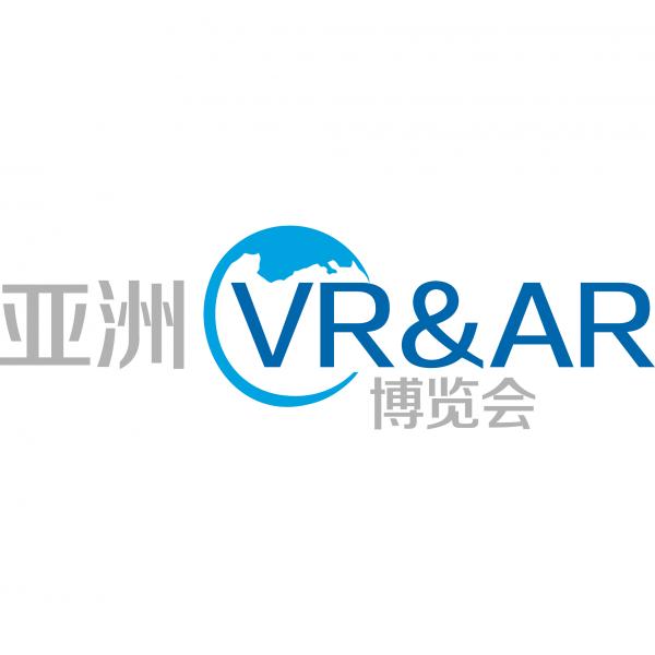 2022 Asia VR&AR Fair & Summit (VR&AR Fair 2022)