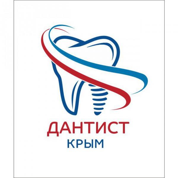 Стоматолог. Крым