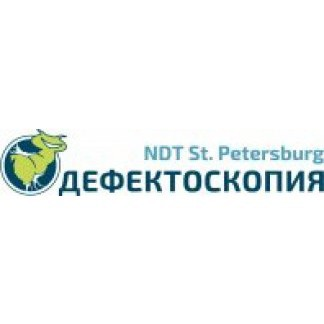 Дефектоскопия / NDT St. Petersburg