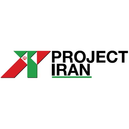 Project Iran 2018