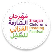 Sharjah CHILDREN'S READING Festival 2019