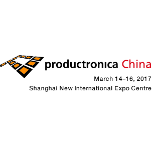 PRODUCTONICA China 2019