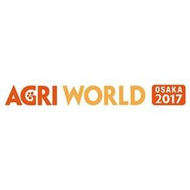 AGRI WORLD OSAKA 2019