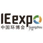 IE expo Guangzhou 2018