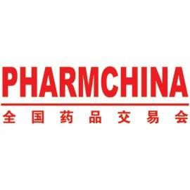 PHARMCHINA 2021