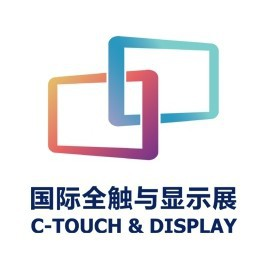 C-TOUCH & DISPLAY SHANGHAI 2018