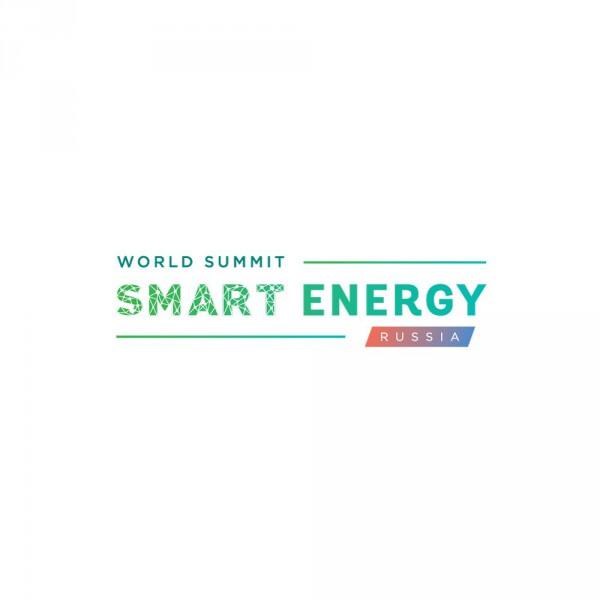 Всемирный саммит по умной энергетике World Smart Energy Summit Russia 2019