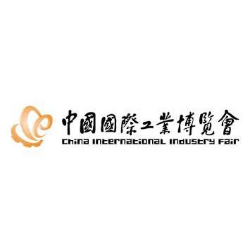 CIIF - China International Industry Fair 2021