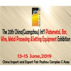 The 20th China(Guangzhou) Int'l Platemetal, Bar, Wire, Metal Processing &Setting Equipment Exhibition