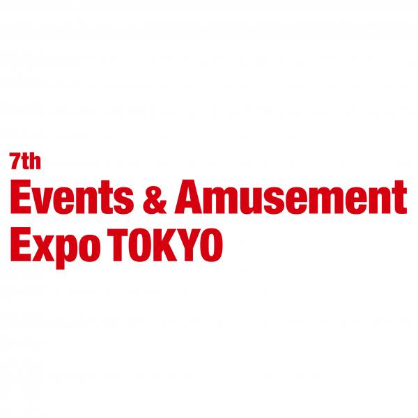 Events & Amusement Expo TOKYO