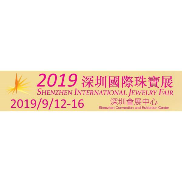 Shenzhen International Jewellery Fair 2019