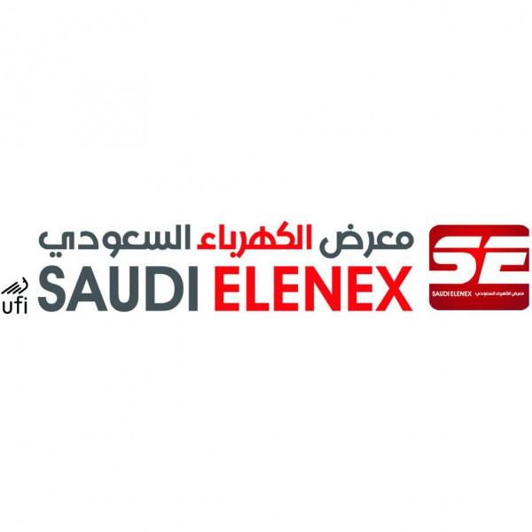 Saudi ELENEX 2019