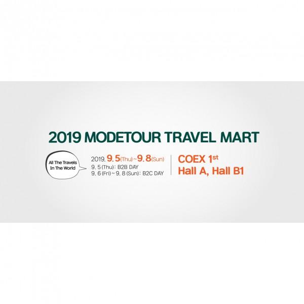 MODETOUR TRAVEL MART 2019