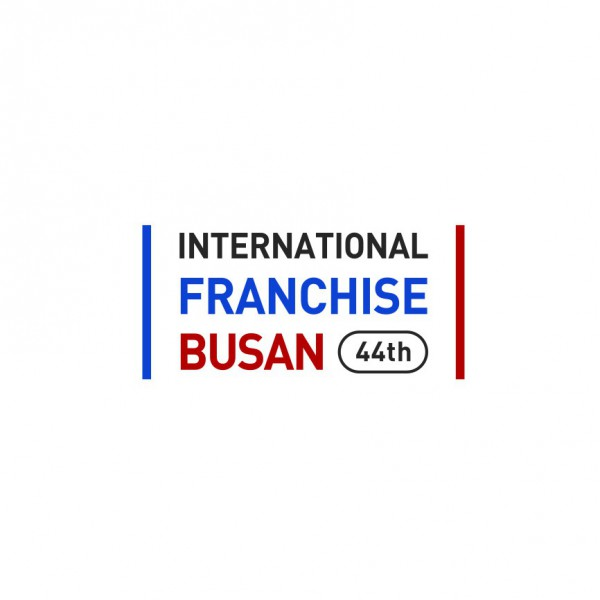 IFS BUSAN 2021