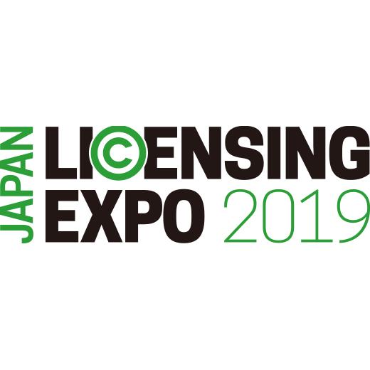 Licensing Expo Japan 2019