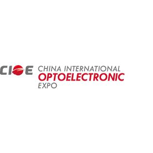 China International Optoelectronic Exposition (CIOE) - 2019