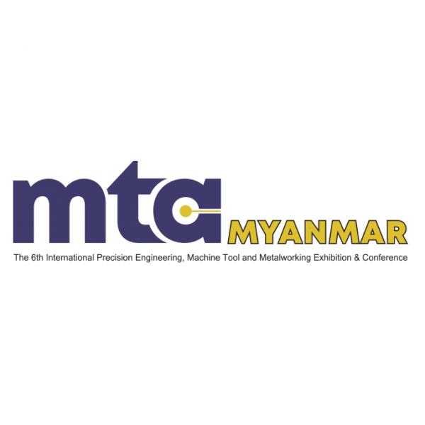 Intermach Myanmar 2020