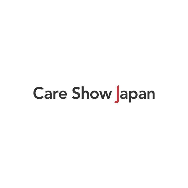 Care Show Japan 2020