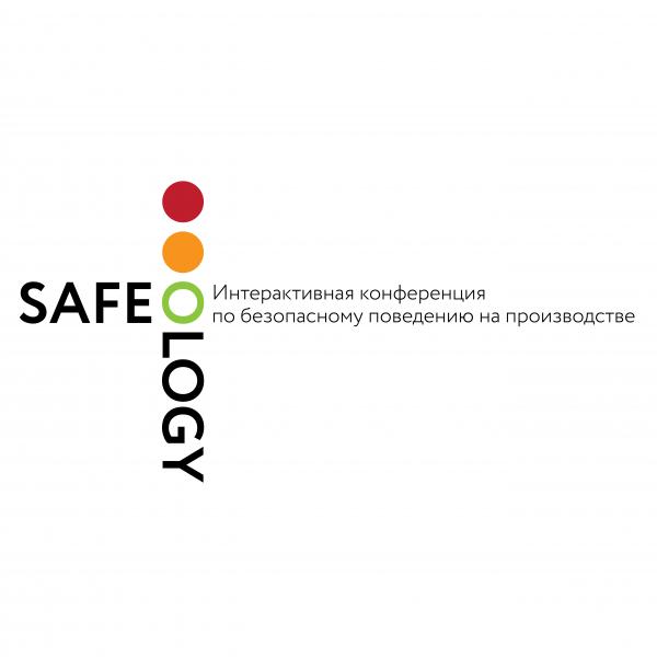 SAFEOLOGY-2020