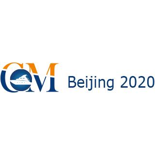 China Maritime Exhibition 2020