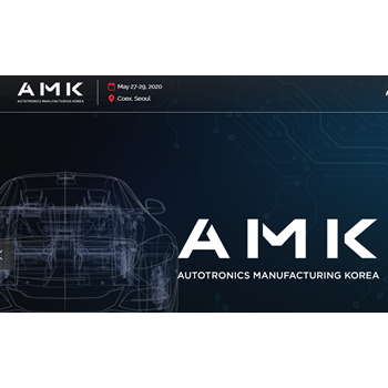 Autotronics Manufacturing Korea 2020