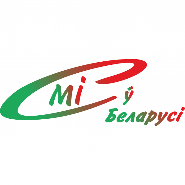 СМІ ў Беларусі 2020