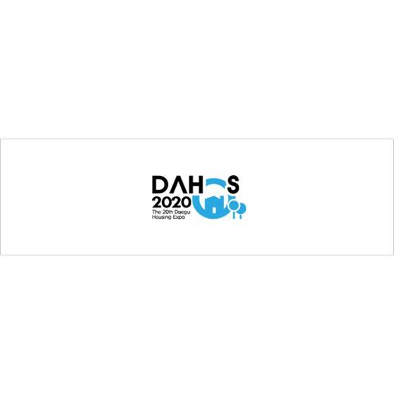 Daegu Housing Expo 2020