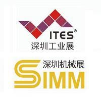 Shenzhen International Industrial Manufacturing Technology Exhibition (ITES)