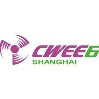 China (Shanghai) International Wind Energy Exhibition and Conference 2021