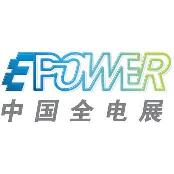 EPower Expo 2021