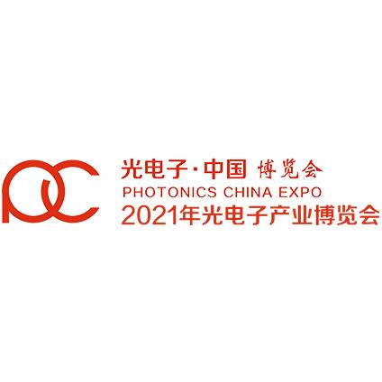Photonics China Expo 2021