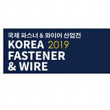 Korea Fastener & Wire 2021