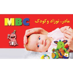 MBC 2021 Mother, Baby & Child Exhibition 2021